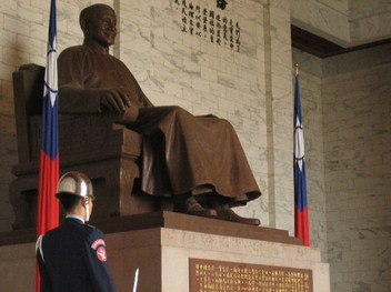 Taiwan_museum