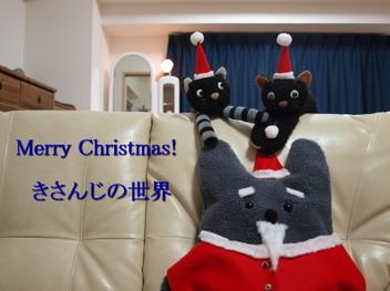 Christmas_cardfrom_kisanji