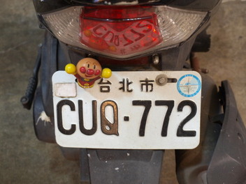 Motor_bike1