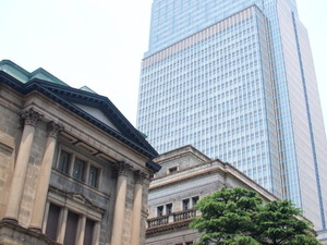 Bank_of_japan_and_mitsui_building