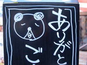 Kyugyou2