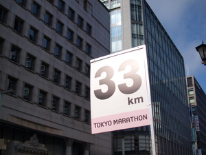 Tokyo_marathon